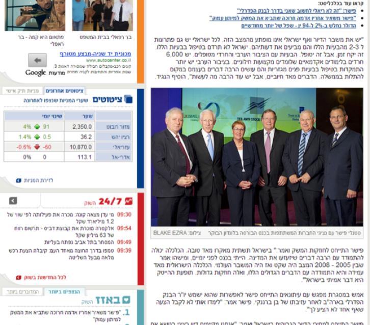 Screen Shot 2013-06-17 at 12.55.58