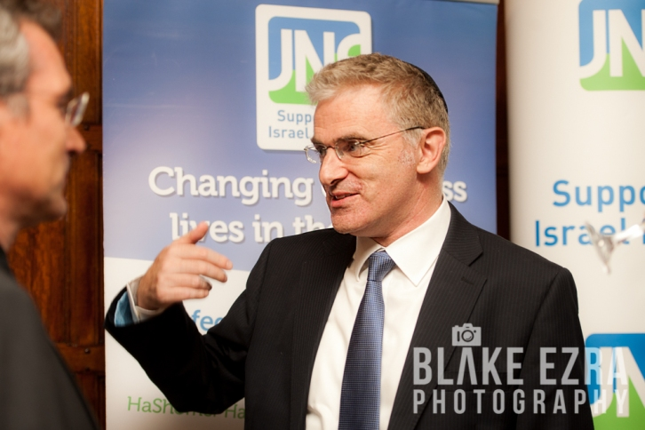 JNF Donors Dinner held at The Park Lane Hotel
