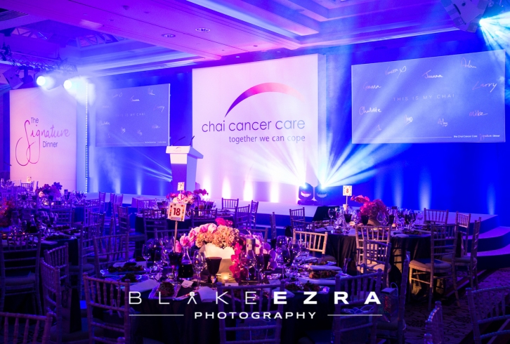 08.12.2014 (C) Blake Ezra Photography 2014.  Images from the Chai Cancer Care Annual Dinner at The Lancaster Hotel, London. www.blakeezraphotography.com Not for third party or commercial use.