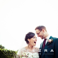 A Beautiful Day: Miriam and David's London Wedding