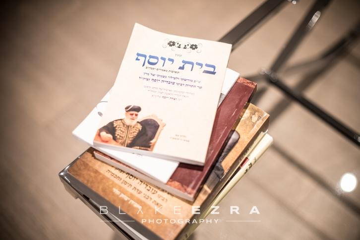 BLAKE_EZRA_RISHON_LEZION_087
