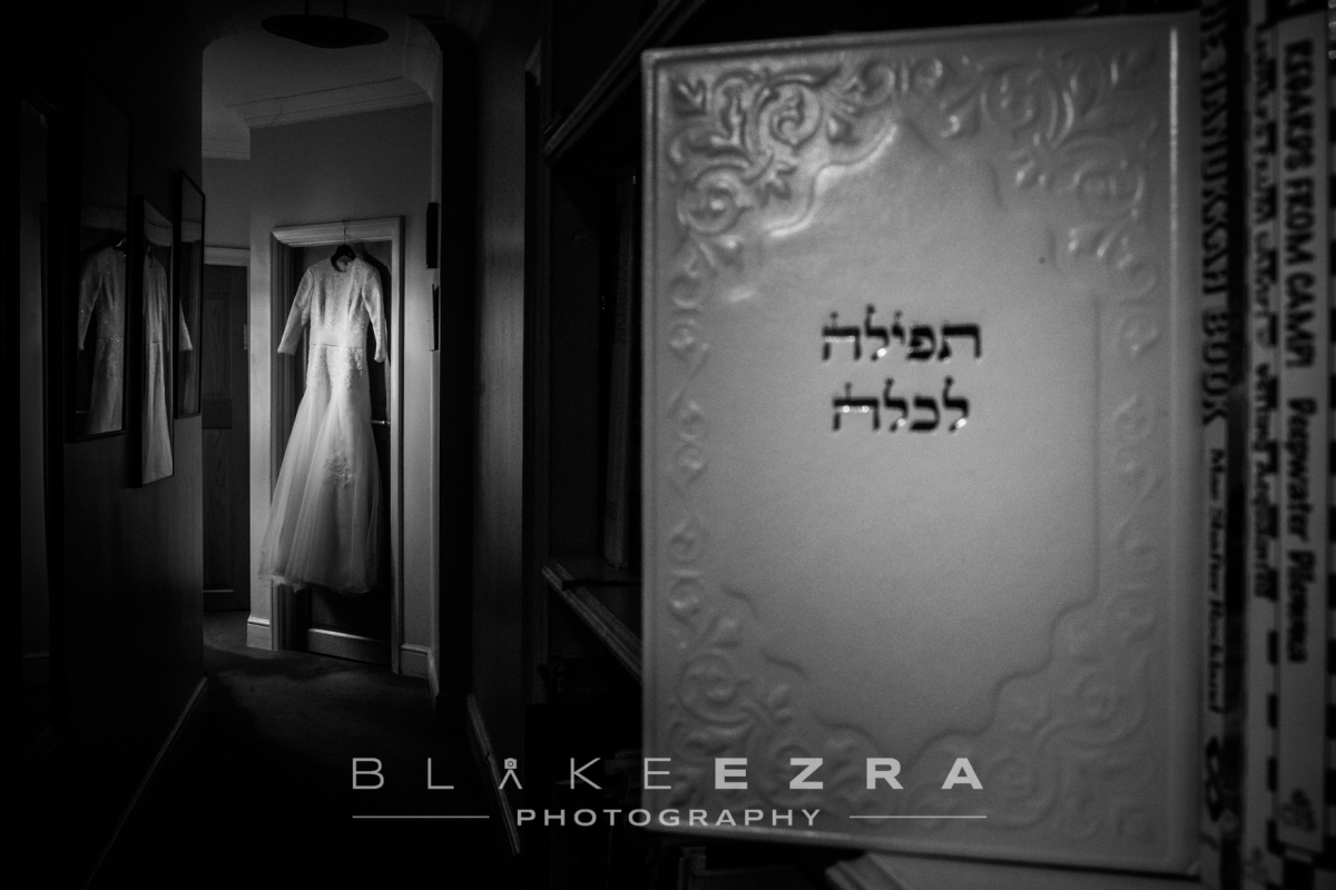 Elisheva and Asher: Meaningful Moments